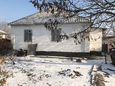 Продажа домов 76 кв. м, 4 комнаты, Без ремонта