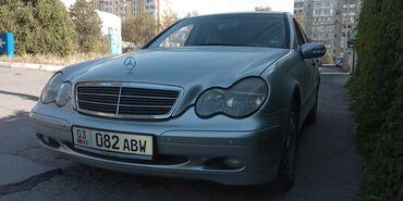 купить бус в рассрочку в Кыргызстан: Mercedes-Benz C-Class 1.8 л. 2002 | 117000 км