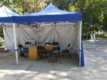 Палатки - Бишкек: Продаю закрытые Шатры 3х3 хорошего качества. С задней и боковыми