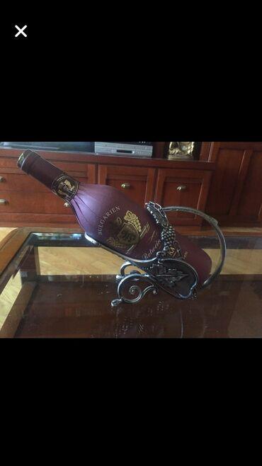 Hədiyyə Kişilər üçün  Подставка для вина  Винтажное олово с клеймом