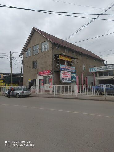 квартира берилет сокулук in Кыргызстан | БАТИРЛЕРДИ УЗАК МӨӨНӨТКӨ ИЖАРАГА БЕРҮҮ: 18 кв. м, Эмереги менен
