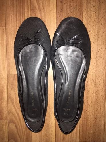туфли-черные-женские в Кыргызстан: New Look балетки, 100% кожа, состояние отдичное, размер 40