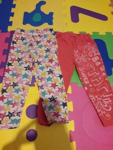 Skafander za bebe - Pozarevac: Helanke za devojcice,duzina je 30 cm,cena je za par