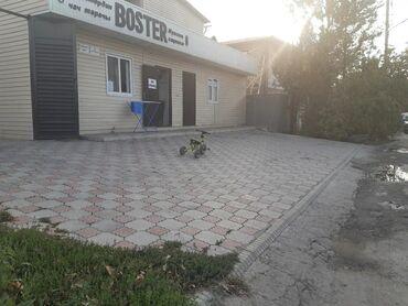 работа в отеле бишкек в Кыргызстан: 257 кв. м, С оборудованием, Действующий