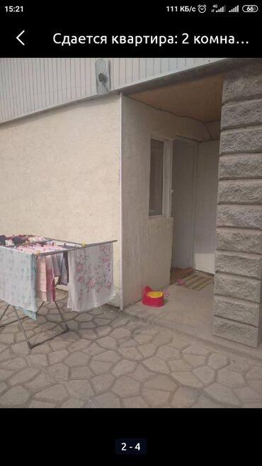 Аренда комнат в Кыргызстан: Срочно!!!Срочно!!!Срочно сдается времянка в Ак-Орго возле Фрузнзе!