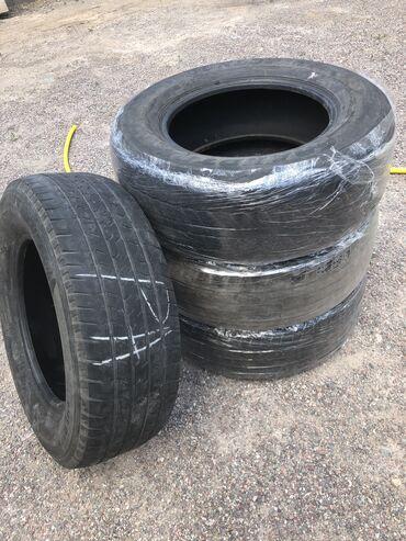 Продаю шины на (лексус 470) летние  Шины в очень хорошем состоянии поч