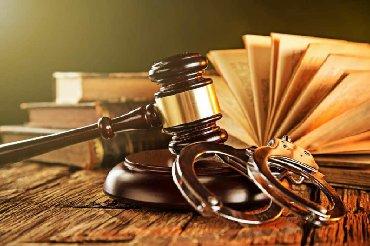 свободные номера о список в Кыргызстан: Адвокат по уголовным, гражданским, семейным делам. Представительство в