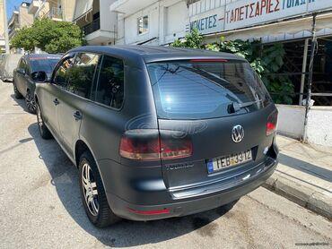 Volkswagen Touareg 3.2 l. 2005 | 196000 km