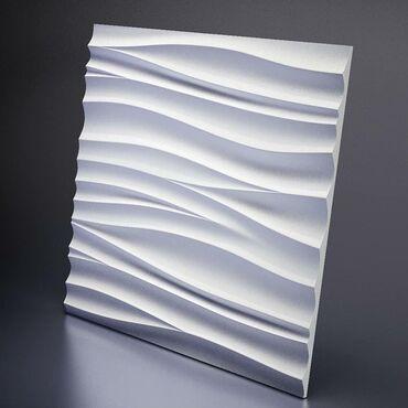 6 elan | XIDMƏTLƏR: Пластификатор для гипса для бетона. Qips qatqıları plastifikator.  суп