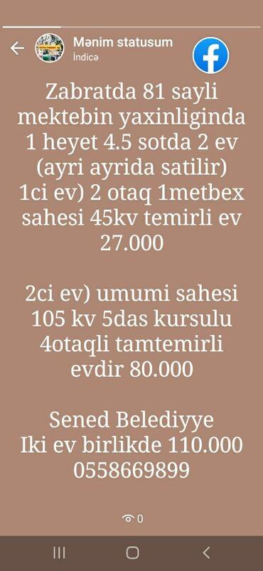 sabirabadda ev alqi satqisi - Azərbaycan: 100 kv. m 4 otaqlı