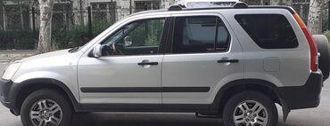 Honda CR-V 2.4 л. 2002   100 км