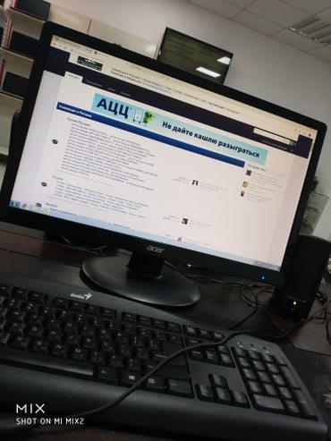 Компьютер мощный игровой в Бишкек