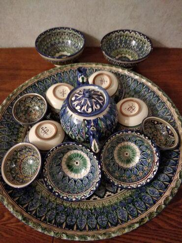Набор посуды 1600сом. предметов13