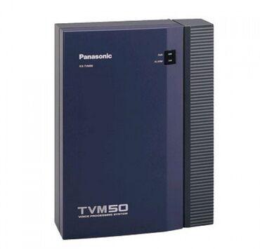 Речевой процессор Panasonic KX-TVM50 BX продаю  Речевой процессор TVM5