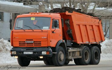 чистые диски оптом в Кыргызстан: Отсев песок щебень кум бетонная смесь гравий оптималка шебень