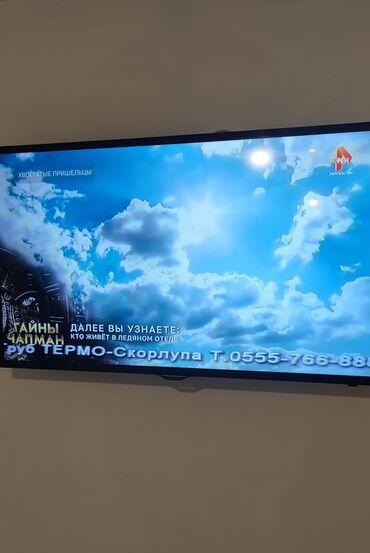 244 объявлений   ЭЛЕКТРОНИКА: Продаю телевизор Самсунг,б/у,диагональ 42 дюйма(107см),телевизор в