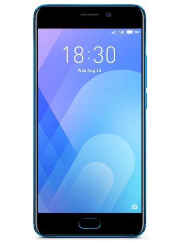 bmw m6 m635csi mt - Azərbaycan: Meizu M6 Note (3GB,32GB,Blue)Məhsul kodu: Kredit kart sahibləri 18 aya