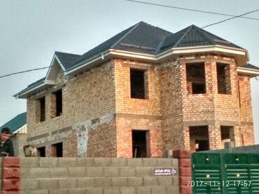 Строительство и ремонт - Кок-Ой: Квартиры, Дома | Стаж Больше 6 лет опыта