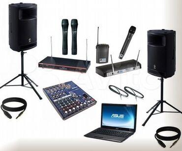 Музыкальное сопровождение вашего мероприятия, качество и