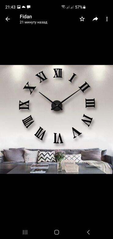 Yeni divar saati 35 man