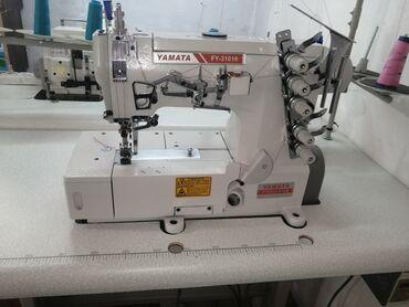 швейная машинка маленькая купить в Кыргызстан: Продаю швейную машину распошивалку, пользовались мецяс. Беззвучная