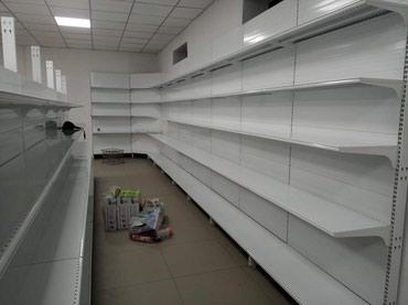 Продаю торговое оборудование, новое. в Бишкек