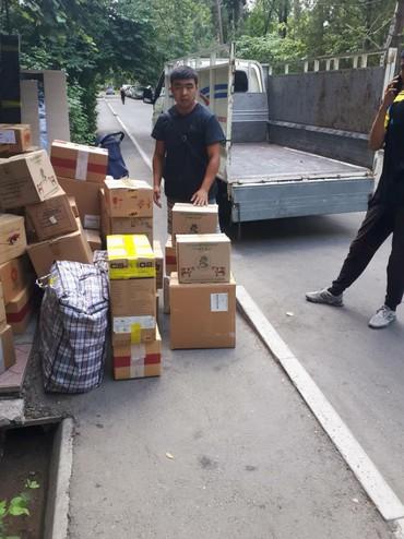 Переезд квартирный и офисный по в Бишкек