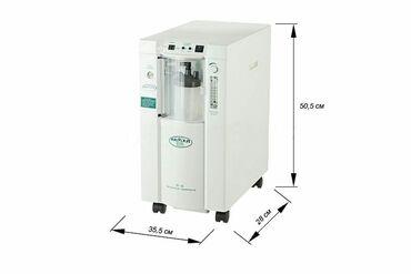 312 объявлений: Кислородный концентратор в наличии концентратор, Кислородный, кислоро