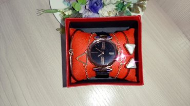 Набор фиолетовые магнитные часы + 4 браслета + коробка   WhatsApp