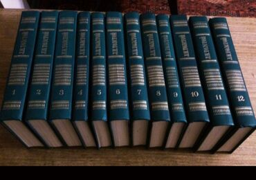Спорт и хобби - Аламедин (ГЭС-2): Продаю собрание сочинений в двенадцати томах Л. Н. Толстой. Все книги