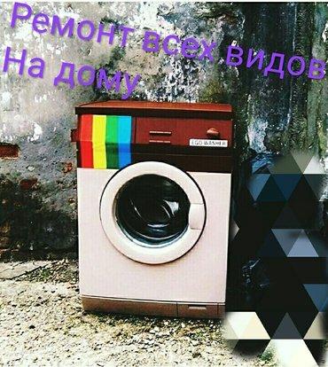 ad-image-45823724