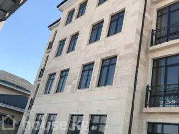 Продается квартира: Элитка, 4 комнаты, 154 кв. м