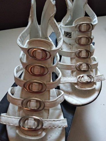 Sandalice  bele BR.32 NOVE. - Pancevo