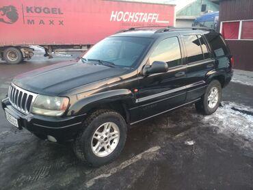 биндеры 500 листов для дома в Кыргызстан: Jeep Grand Cherokee 2.7 л. 2002