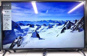 Телевизор LG 49 дюймов, 4K ultra HD IPS дисплей с крутой