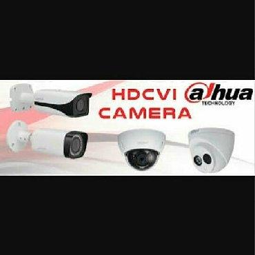 Промышленные морозильные камеры - Кыргызстан: Комплект оборудования с 4 камерами+50 метр кабель 1тв жёсткий диск