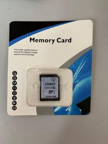 карты памяти uhs ii u3 для видеорегистратора в Кыргызстан: Карта памяти Kingston SDXC Class 10 128 GB (SDX10V/128GB)