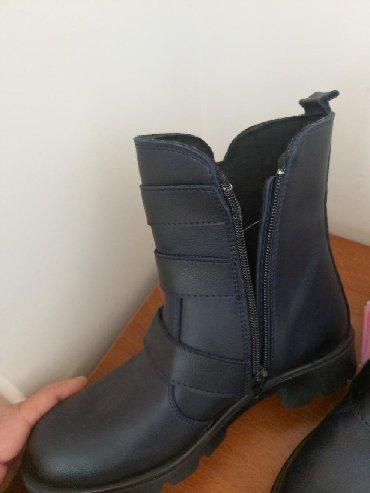 детские теплые тапочки в Азербайджан: Детские утепленные сапоги 35 размера
