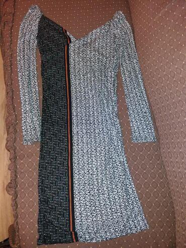 Haljine | Bor: PRELEPA lagana letnja haljina. Nosena dva puta ali kratko. Pamuk i