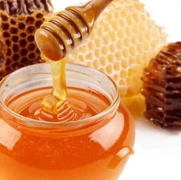 audi 100 19 mt - Azərbaycan: بِسْمِ اللّهِ .Yüksək keyfiyyətli bal. Высококачественный мёд 🍯(4 kg