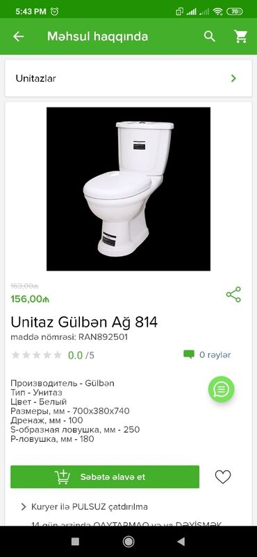 Unitazlar - Azərbaycan: Unitaz