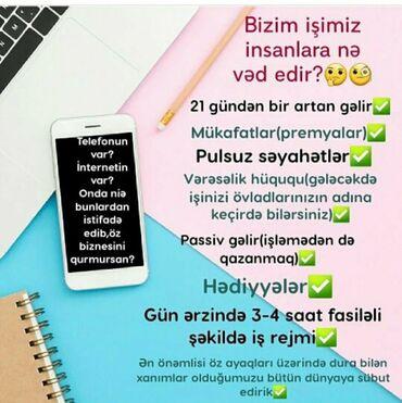 Работа - Кюрдамир: Консультант сетевого маркетинга. Oriflame. Любой возраст. 5/2