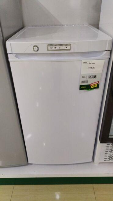 Электроника в Гёйчай: Новый Двухкамерный Белый холодильник
