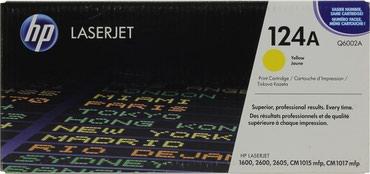 hp color laserjet cp1215 в Кыргызстан: Картридж HP Q6002A (№124A) (желтый)-оригинал используется для