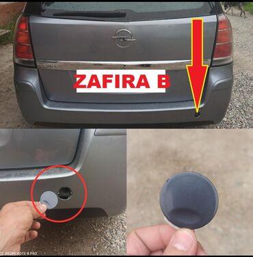 Буксировочная заглушка от Opel Zafira B. 0
