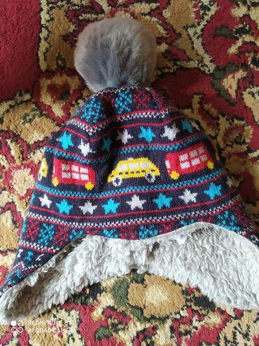 качественные детские вещи в Кыргызстан: Новая шапка,очень качественная