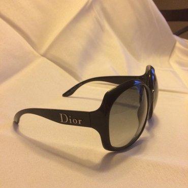 Оригинал DIOR очки из СШАОригинал Черная крупная оправа В комплекте