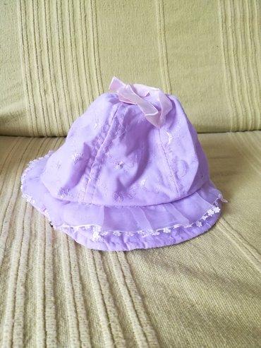 Ostala dečija odeća   Vranje: Šeširić svetlo ljubičaste boje za bebe do 1 god, nošen ali očuvan