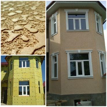 Тиксура снижок утепление для дома декор в Бишкек