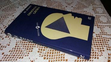 Knjige-preko 300 komada, pojedinačno i na više. Cena po dogovoru! - Obrenovac